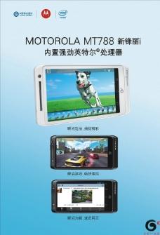 摩托罗拉MT788海报图片