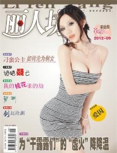 时尚女性杂志封面设计图片