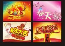 春节广告图片
