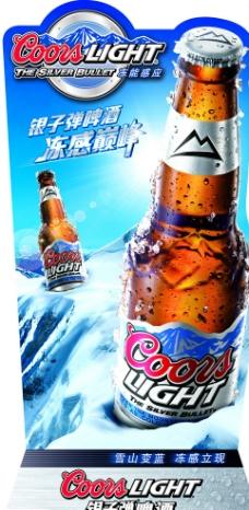 银子弹啤酒人形立牌图片