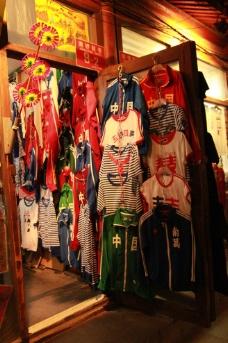 北京南锣鼓巷服装店图片