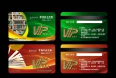 vip 读书卡图片