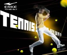 七月上网球主题海报图片