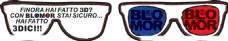 眼镜吊牌设计
