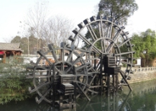 水风车图片