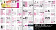 医疗杂志 杂志设计图片