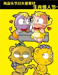 生肖情人节 矢量卡通素材图片