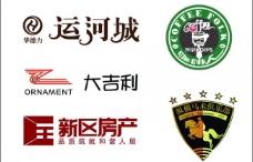 咖啡人 大吉利 新区房产 马术俱乐部 运河城标志图片