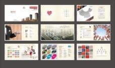 客户服务手册图片