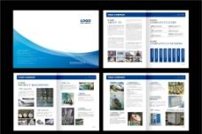 机械企业画册图片