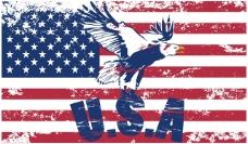 矢量创意破损国旗设计