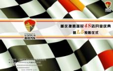 DVD封面图片