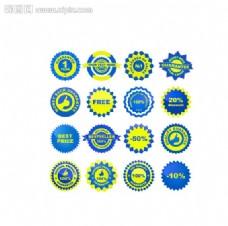 蓝黄图标矢量