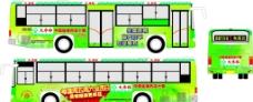 大参林连锁药店公交车广告图片