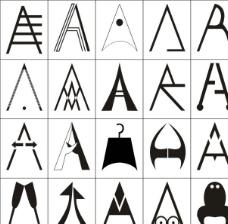 A字變型圖片