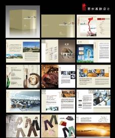 企业画册(07 psd解压出错)图片