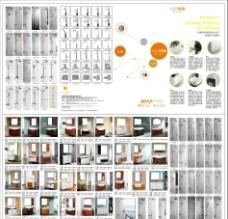 洁具图册图片