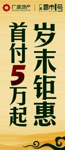 香市一号海报图片